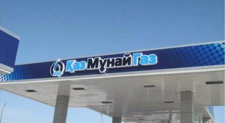 В КМГ прогнозируют повышение цен на бензин АИ-92 до 157 тенге за литр