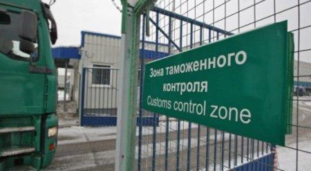 Китай временно закрыл границу с Казахстаном