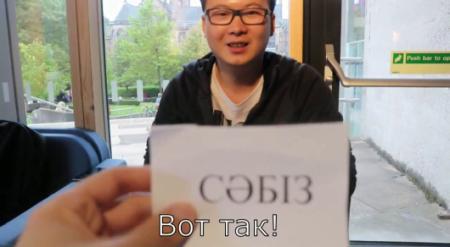 """Как иностранцы прочитали слово """"сәбіз"""" на латинице и кириллице"""
