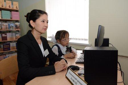В Мангистауской школе-интернате пожаловались Дариге Назарбаевой на отсутствие бюджетных средств для покупки учебников