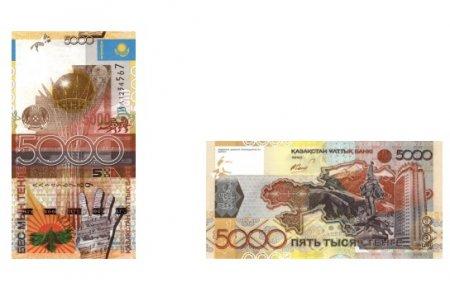 Банки Мангистауской области завершили обмен купюр образца 2006 года