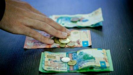 В Казахстане в сентябре на 2,1% уменьшилась величина прожиточного минимума
