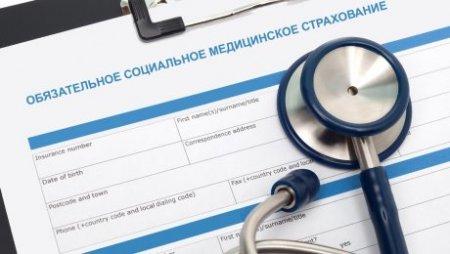 Медицинские услуги по ОСМС не смогут получать пациенты, просрочившие выплаты на 3 месяца