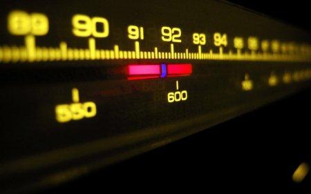 Две новые радиостанции появятся в Казахстане