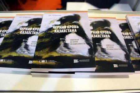 В Казахстане вышла книга, в которой честно рассказали о провалах нефтегазовой отрасли