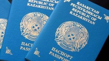 Казахстанец о своей фамилии в паспорте: За границей меня называют «Мистер убийство»