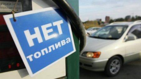 """""""Правительство должно объяснить народу"""" - депутат Ашимбаев о дефиците бензина"""