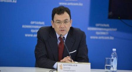 Из-за дефицита бензина вице-президента КМГ освободили от должности