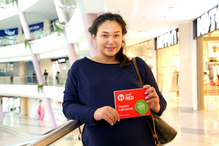 Умный шопинг с Kaspi Red