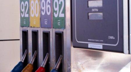 """""""Крупные сети остановились. Вот и дефицит"""". В КМГ объяснили рост цен на бензин"""