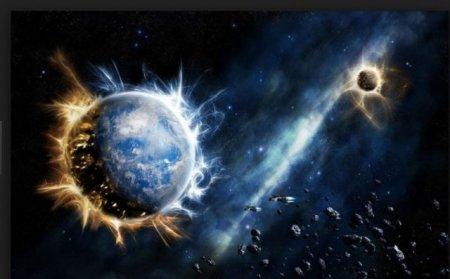 Двухдневная магнитная буря накроет Землю