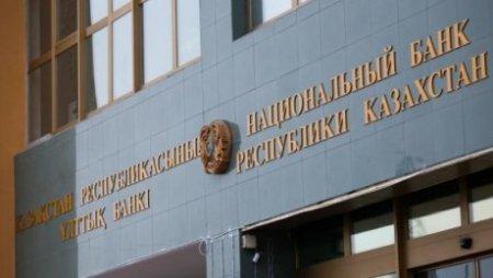 Нацбанк представил данные по внешнему долгу Казахстана
