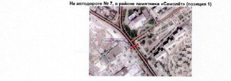 В Актау объявили тендер на строительство надземных пешеходных переходов