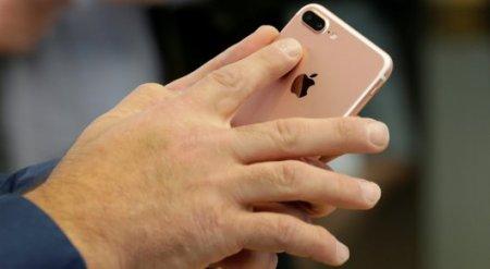 Apple выпустит гнущийся iPhone