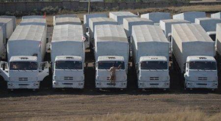 Кыргызстан отказался от гуманитарной помощи Казахстана