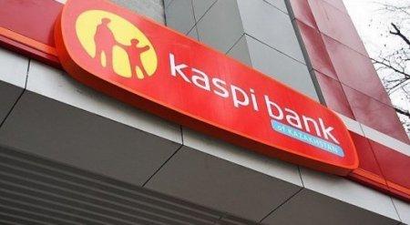 Отделение Kaspi Bank ограбили в Шымкенте