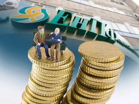 В какой валюте хранятся пенсионные накопления казахстанцев, рассказали в ЕНПФ
