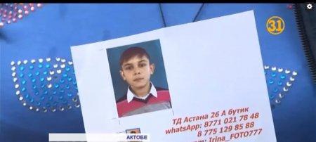 Школьник выжил после удара током в 10 тыс. вольт в Актобе