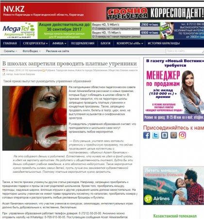 Информационное агентство «Ватсап»: почему ему нельзя верить и как распознать фейк?