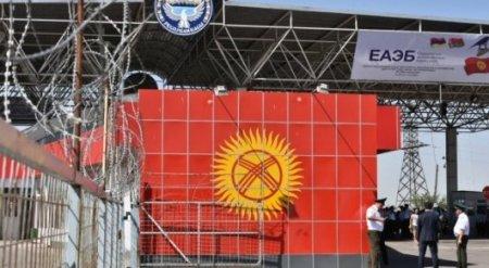 Кыргызстан ограничивает доступ бизнесменов РК на свой рынок - Атамекен