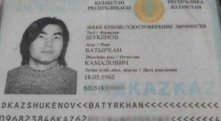 Продажу удостоверения Батырхана Шукенова прокомментировали в МВД