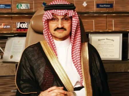 Биткоин в один день просто лопнет - саудовский миллиардер