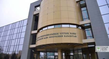 Банки могут перейти под контроль государства - Акишев