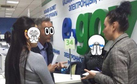 Алматинка: Осторожно, ЦОН разглашает наши личные данные без нас!