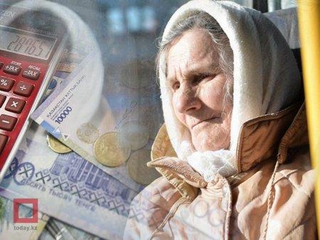 Средний размер пенсий в 2018 году составит более 70 тысяч тенге - минтруда