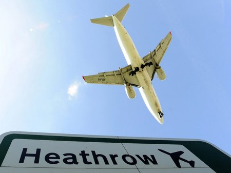 На улице Лондона нашли флешку с данными о безопасности в аэропорту Хитроу