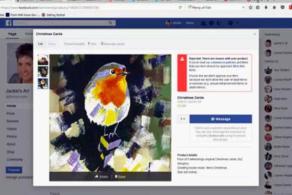 Facebook забанила открытки с «непотребной» птичкой