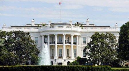 Белый дом экстренно закрыт: возле него задержан подозрительный человек