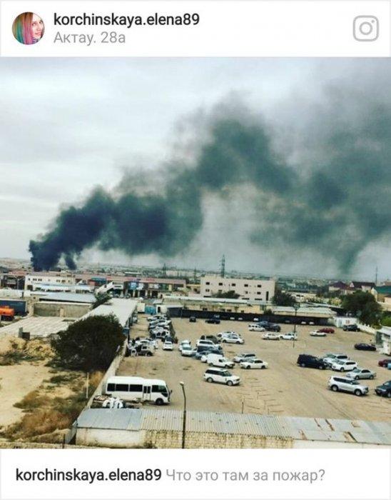 Жители Актау пожаловались на запах гари и черный дым