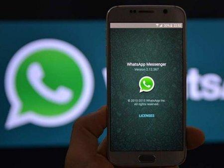На поддельный мессенджер WhatsApp пожаловались более миллиона человек