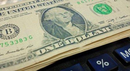 Рекомендуемую ставку по депозитам в долларах снизят в Казахстане