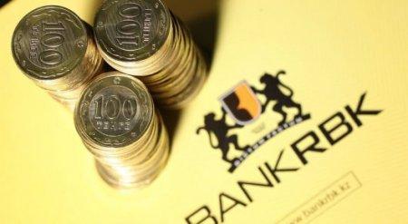 """Акционерам Bank RBK предложили """"влить"""" 70 миллиардов тенге в банк"""
