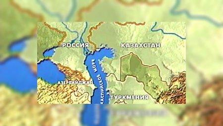 Казахстан и Россия подписали доппротокол по Каспийскому морю