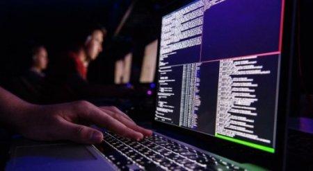 Пользователи Казнета стали жертвами криптовалютной аферы