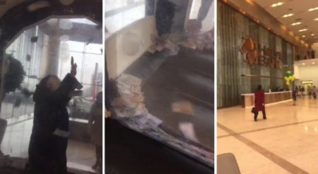 """""""Развлечение для сотрудников"""". Видео с летающими купюрами объяснили в """"Халык банке"""""""