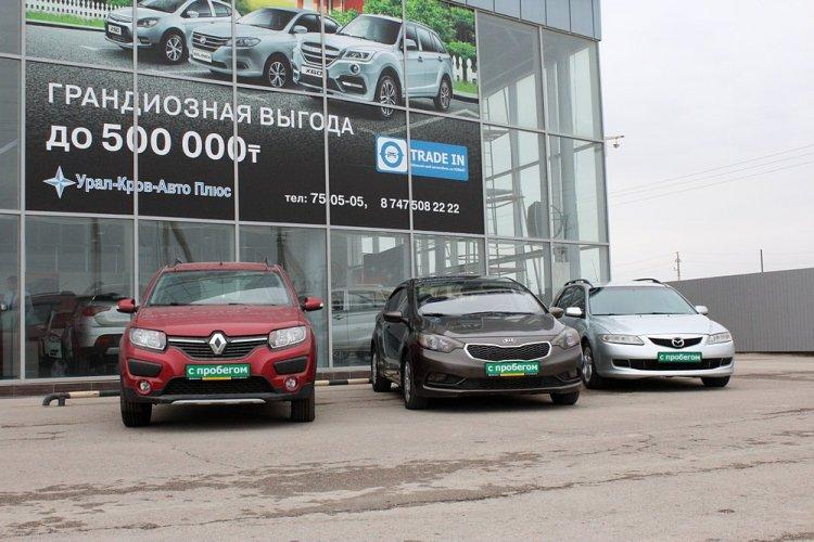 Выгодно продать свой автомобиль можно в AltynCar