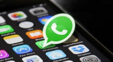 WhatsApp запустит новую удобную функцию