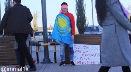 """""""Если за дружбу народов - обними меня"""". Парень устроил эксперимент в Бишкеке"""