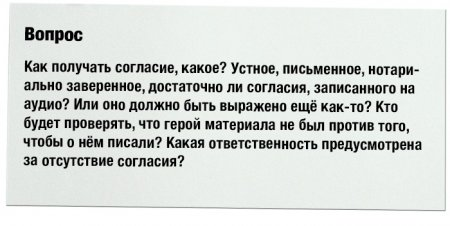 Почему закон о СМИ в Казахстане касается каждого?