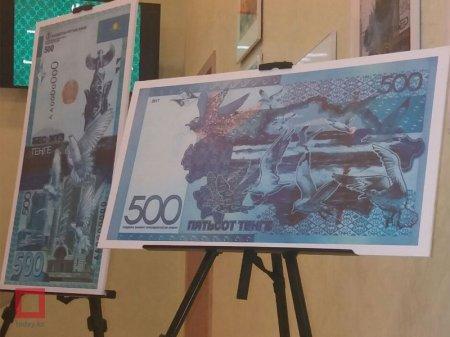 Новую купюру в 500 тенге презентовал Акишев