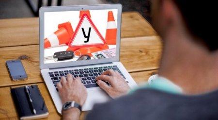 Об обучении в автошколах по Интернету рассказали в МВД РК