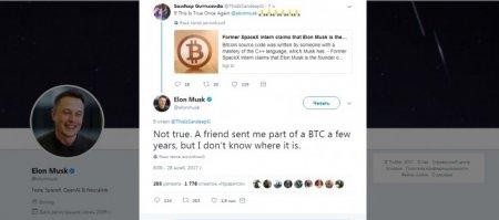 Илон Маск ответил на слухи о причастности к созданию биткоинов