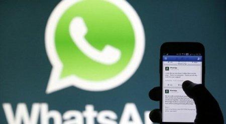 WhatsApp перестанет поддерживать миллионы смартфонов
