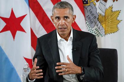 Обама предрек нового Гитлера