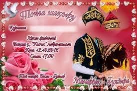 Ролик про казахcкий свадебный той получил Гран-при международного фестиваля