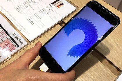 iPhone X провалил тест на прочность